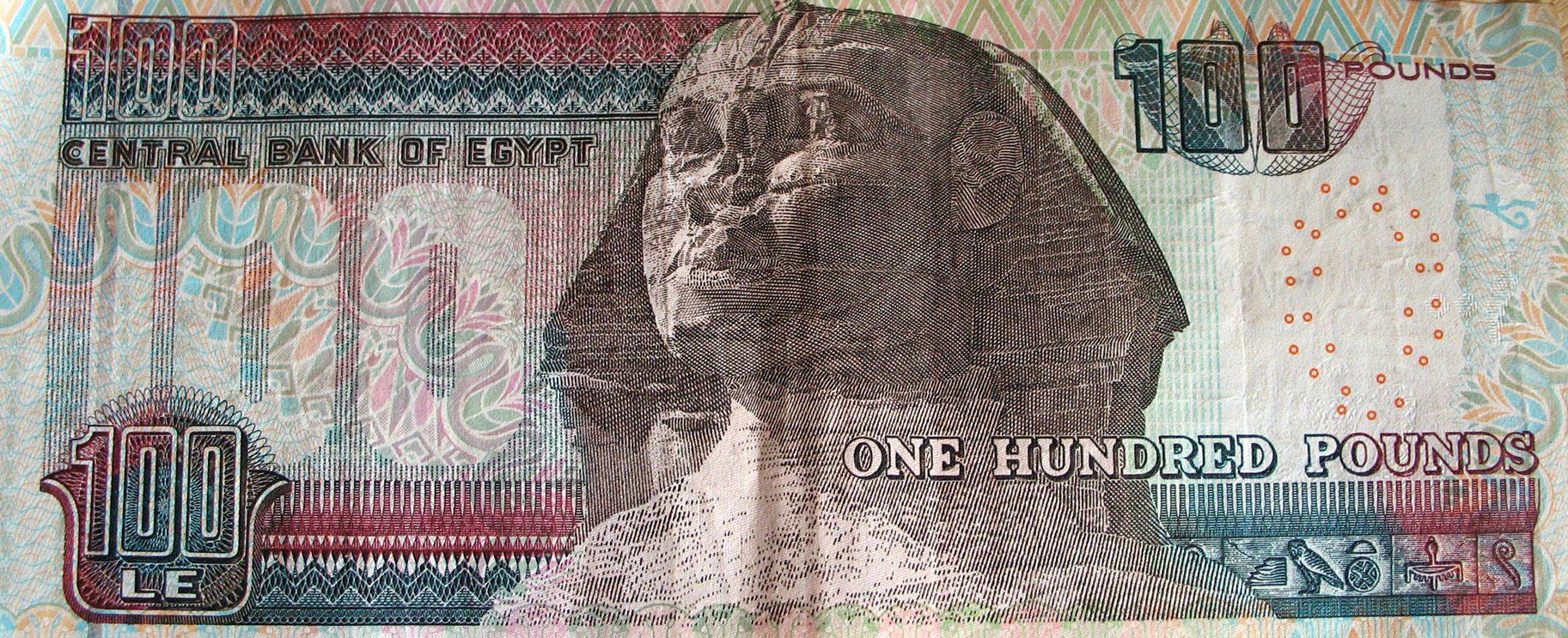 Sound as an Egyptian Pound?