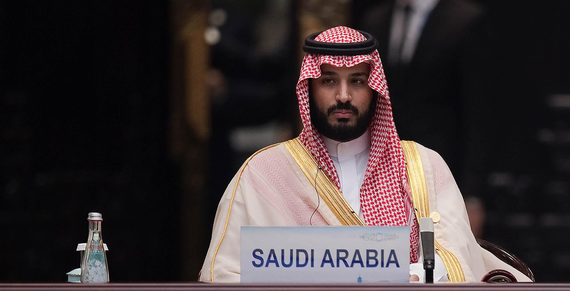 In Saudi Arabia, Family Matters