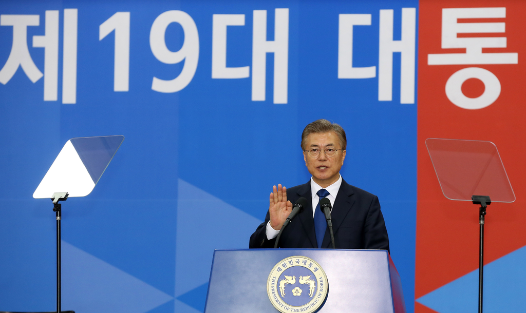 Moon Jae-in; A Tale of Two Koreas