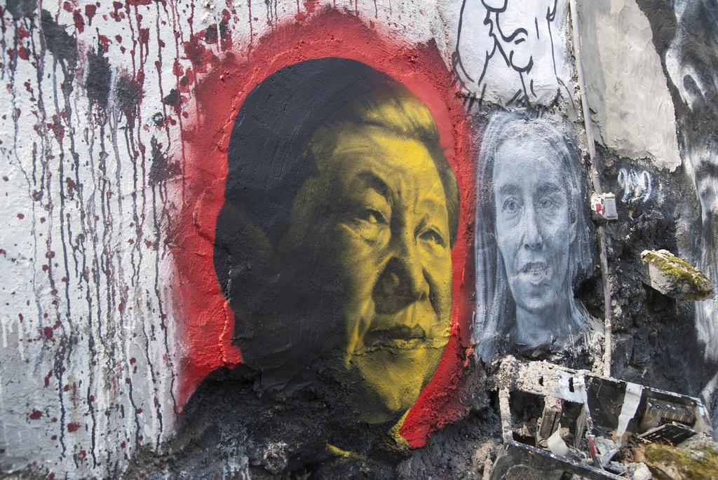 "China's ""Characteristics for a New Era"""