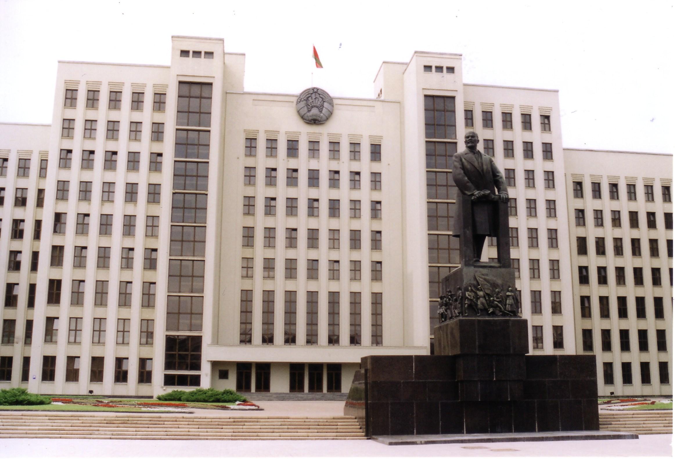 Belarus: Russia's European launchpad?